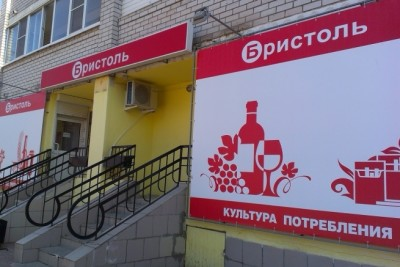 Меторасположение магазина