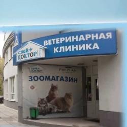 Микрокредитование в рф