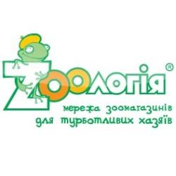Zоология