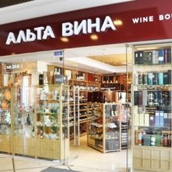 Альта-Вина