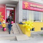 """Сеть магазинов """"Бегемотик"""""""