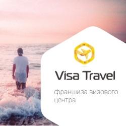 """""""Visa Travel"""""""