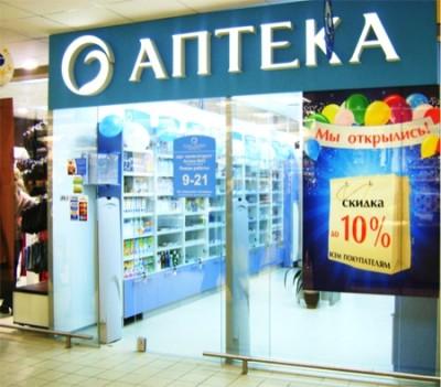 Франшиза аптек