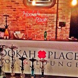 Hookan Place