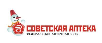 """Франшиза """"Советская аптека"""""""