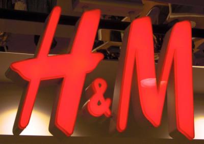 Франшиза магазинов H&M