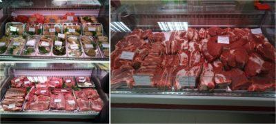Магазин Мясо тут