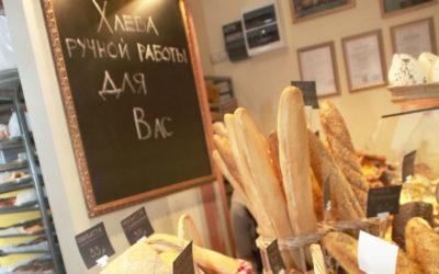 Пекарни по выпечки хлеба