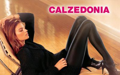 Кальцедония