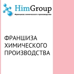 Хим групп