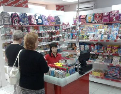 Франшиза магазинов канцтоваров