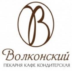 Пекарня Волконского