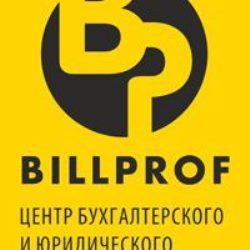 BillProf