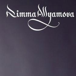 Rimma Allyamova