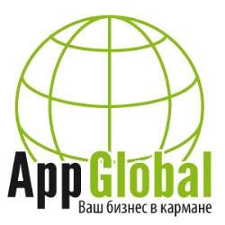 AppGlobal