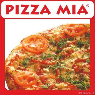 Пицца Миа