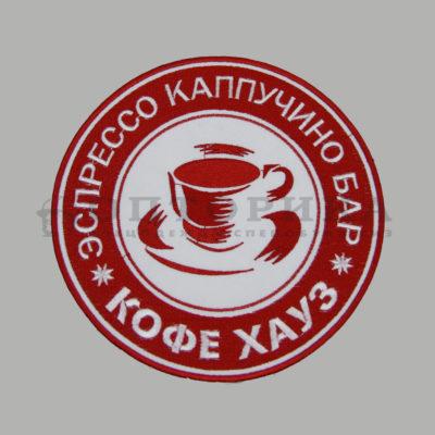 Кофе Хаус