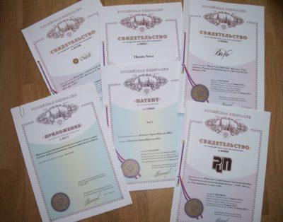 Регистрация в Роспатенте
