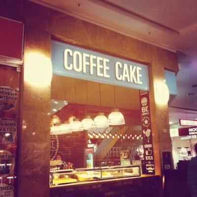 Сoffe cake