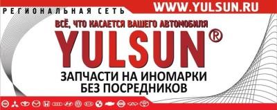Краткая информация о франшизе. yulsun