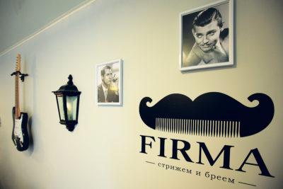 Франшиза парикмахерской Барбешопа